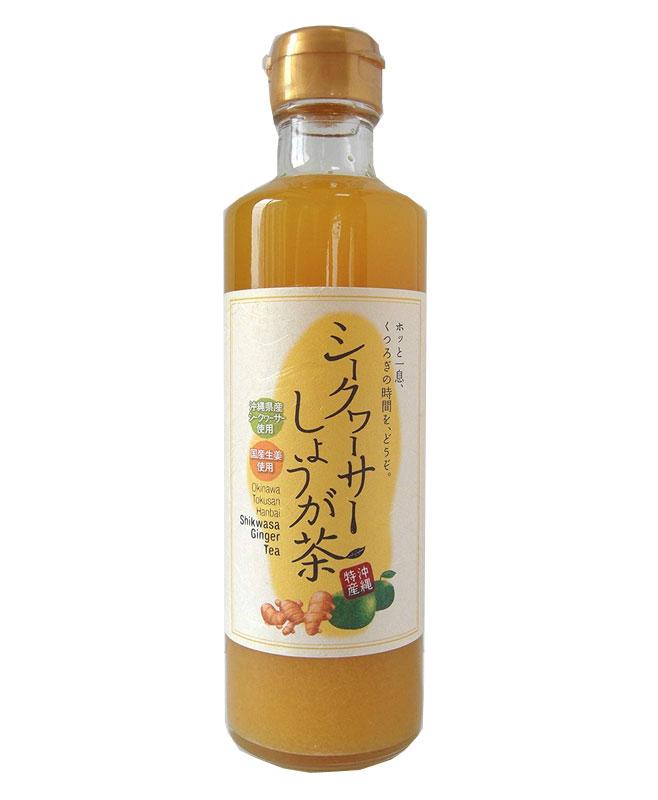 シークヮーサーしょうが茶 330ml×15本(1ケース)