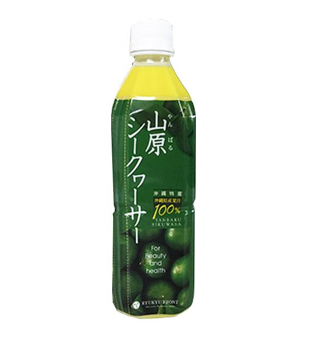 沖縄県産果汁100% 山原シークヮーサー500ml×24本 シークワーサージュース