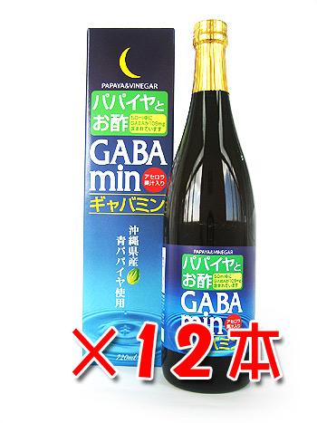 GABAmin(ギャバミン)12本セット アセロラ果汁入り沖縄県産青パパイヤ(ギャバ含有量50ml中109mg)【送料無料】