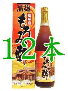 琉球黒麹もろみ酢ドリンク720ml黒糖三温糖入り 1ケース(12本)沖縄産