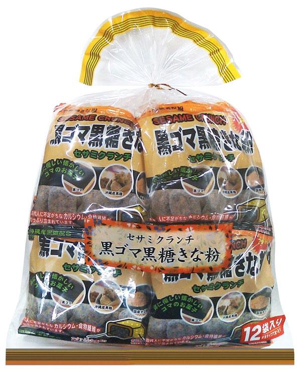 黒ごま黒糖きな粉 20g×12袋