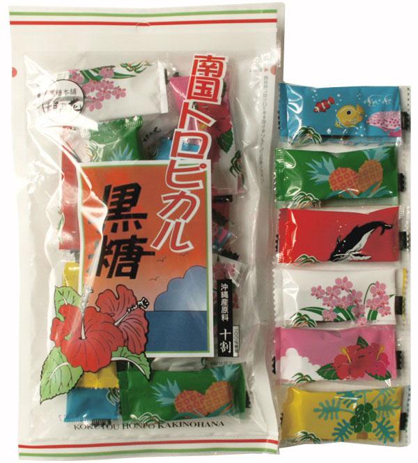 ファッション通販 沖縄産 南国トロピカル黒糖 限定モデル 個包装150g 沖縄産原料使用