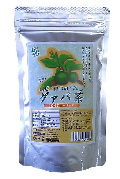 仲善 グァバ茶100%ティーバッグ30包×10袋【送料無料】