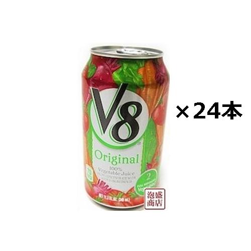 V8 キャンベル 野菜ジュース 340ml缶 24本(1ケース)