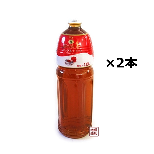 アップルティー UCC霧の紅茶 沖縄 ペットボトル1.5リットル 32 霧の紅茶 アップルティー 1500ml×2本セット /UCC ユーシーシーアップルティー 沖縄 ペットボトル