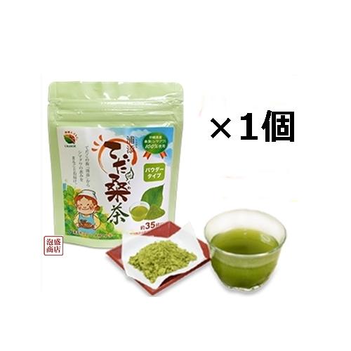 【桑茶】【パウダー】 てだ桑茶パウダー 35g×1袋 沖縄県産100% 農薬不使用栽培 / 桑の葉茶粉末パウダー