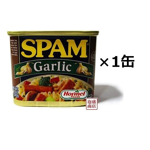沖縄お土産>缶詰等>SPAM(スパム)>ガーリックスパム