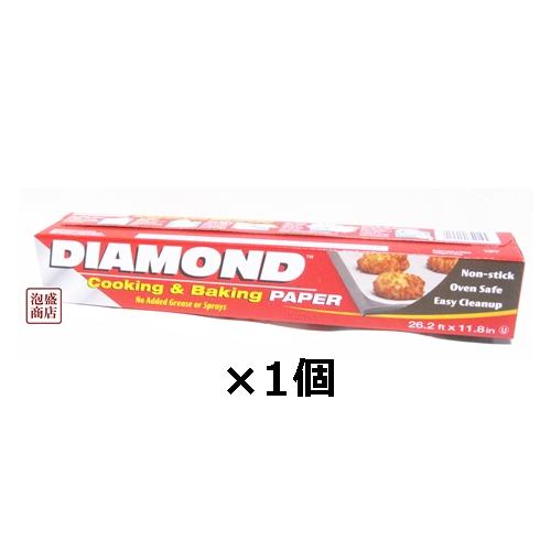 クッキング & ベーキングペーパー DIAMOND×1個 / Cooking&Baking paper 26.2ft×11.8inc 8メートル×30センチ