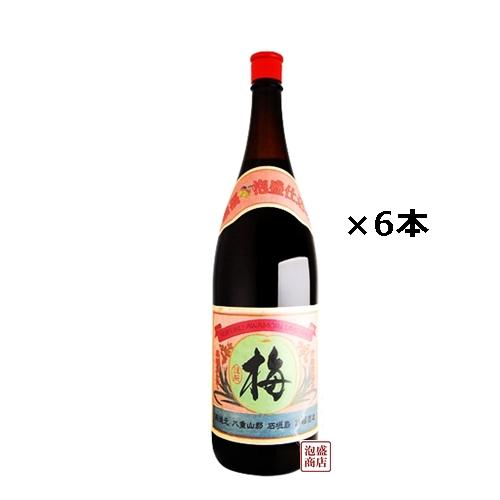 【請福梅酒】泡盛 1800 ml 一升瓶×6本(1ケース) / 沖縄 石垣島 請福酒造