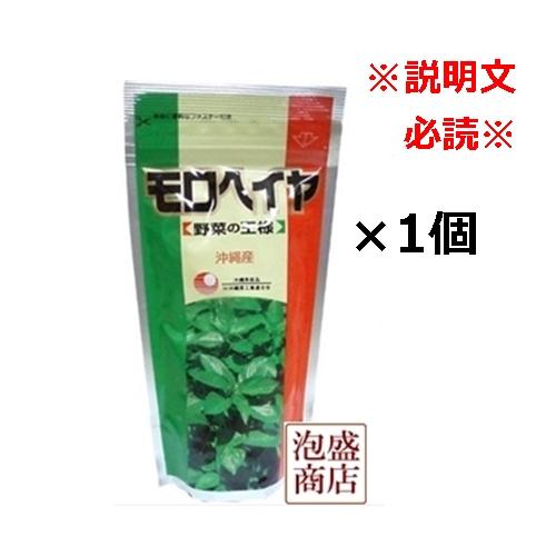 【モロヘイヤ粉末】100g×1個 比嘉製茶