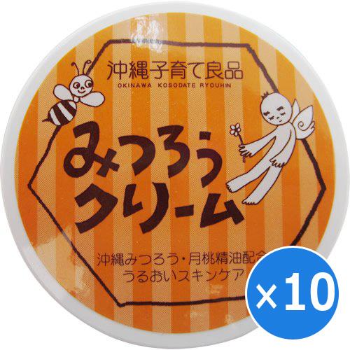 保湿クリーム 顔 赤ちゃん 子供 敏感肌 乾燥肌 無添加 沖縄子育て良品 みつろうクリーム 25g×10個 【送料無料】