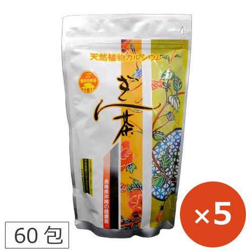 ぎん茶 沖縄ぎん茶 ギンネム茶 4g×60包×5袋 【送料無料】