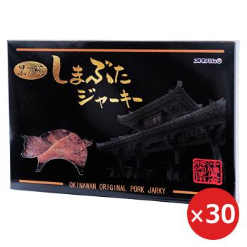 オキハム しまぶたジャーキー黒胡椒 55g×30個 ジャーキー おつまみ ポークジャーキー 沖縄土産