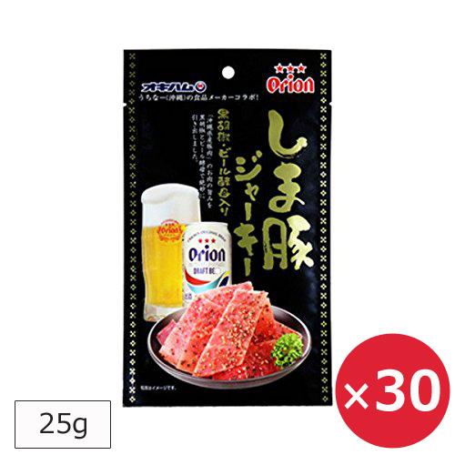 【送料無料】オキハム オリオンしま豚ジャーキー 25g×30個