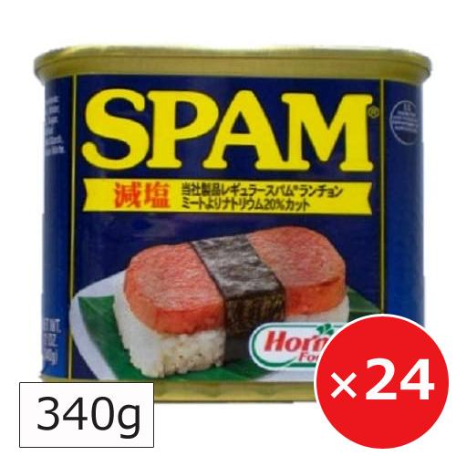 うす塩 沖縄ホーメル レスソルト ポークランチョンミート まとめ買い 缶詰 スパム缶 減塩 スパム 340g×24個