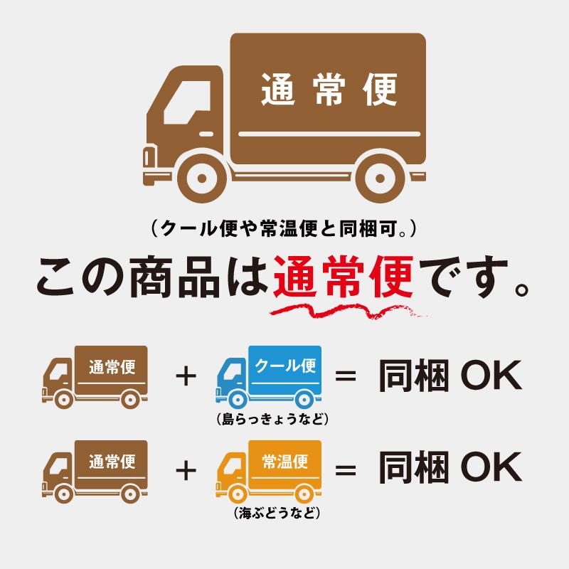 【沖縄土産】伊江島名産 ピーナッツ菓子 180g 黒糖の風味が口いっぱいに広がりピーナッツの美味しさをより一層引き立てています!