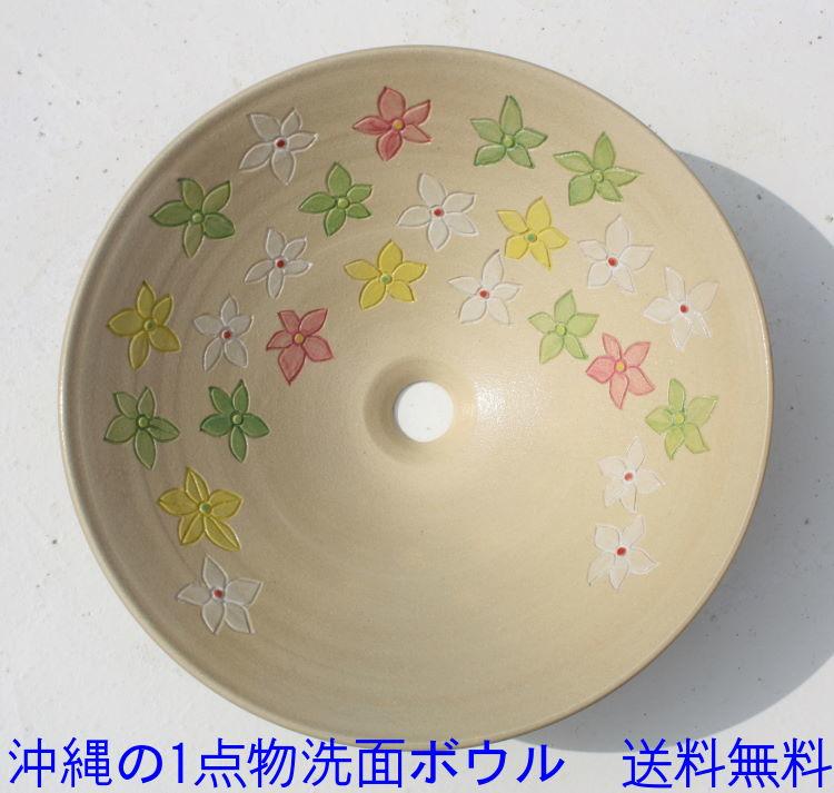 洗面ボウル/紅型模様洗面鉢[大サイズ]NO-205/洗面ボウル・洗面器・手洗い鉢・手洗いボウル/沖縄陶器やちむん/ヤチムン