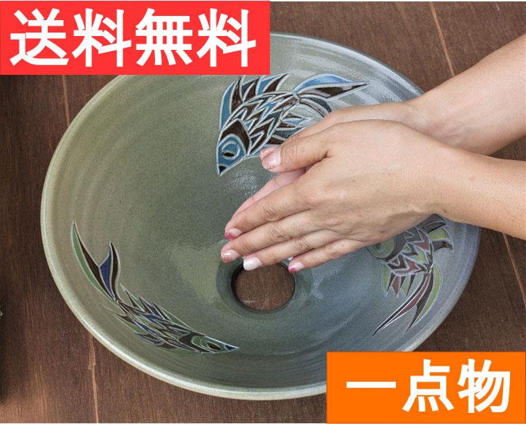 やちむんボウル/洗面ボウル/紅型模様洗面鉢/NO-210/沖縄陶器ヤチムン/洗面器/手洗い鉢/手洗いボウル/魚柄/送料無料
