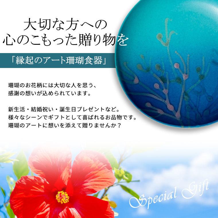 珊瑚の意味