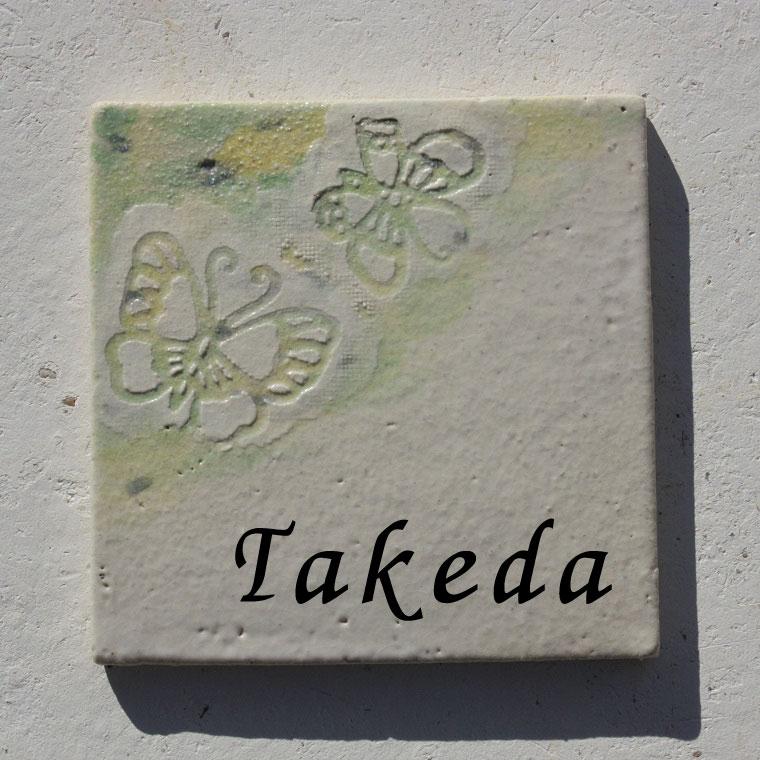 表札/おしゃれな表札/沖縄の陶器の紅型表札[送料無料]新作[J-39]蝶柄