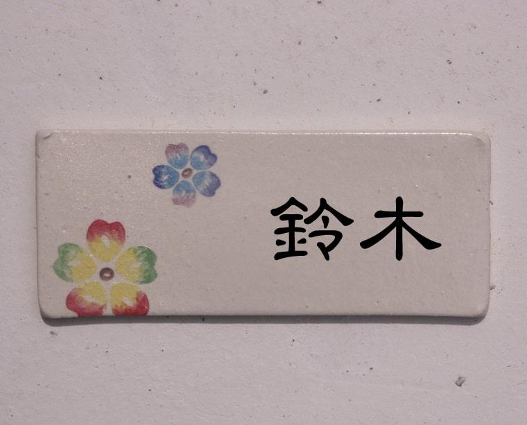 紅型の沖縄陶器・陶板表札[送料無料]新作・花柄[J-6]