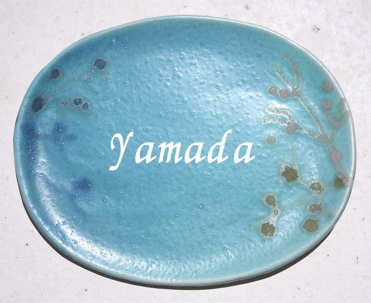 沖縄の海の珊瑚表札/やちむん/NO-3/おしゃれ/雨に強いタイル製/陶器/縁起風水/送料無料