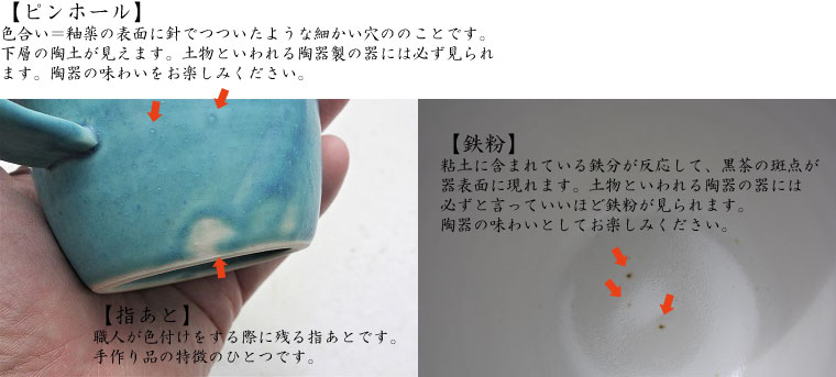 沖縄らしい子供 キッズの食器2ケセットおしゃれなやちむんの皿 食洗機と電子レンジもOKです。〈出産祝い〉〈新生活〉〈引出物〉誕生日の記念に 珊瑚プレート 4寸皿 白色〈ギフトボックス付〉UGzpqSMV