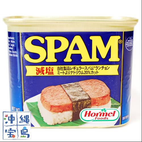 減塩垃圾邮件340g 37600115445