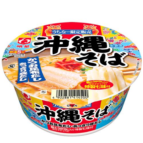 明星 保証 沖縄そば カップ麺84g SALE開催中 4902881414500 インスタント麺 沖縄限定