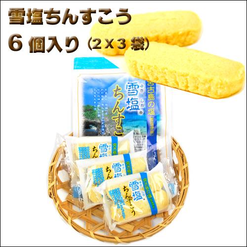 Yukishio chinsuko 2 × 3 bags Total 6 pieces.It is a very tasty salt sweet.