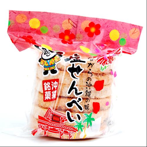 在流行界、 糖果旧老式盐饼干冲绳纪念品