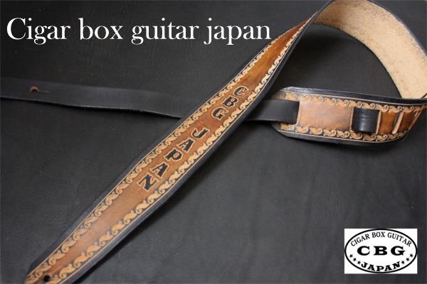Cigar Box Guitar Japan オリジナルギターストラップ 茶 【送料無料】