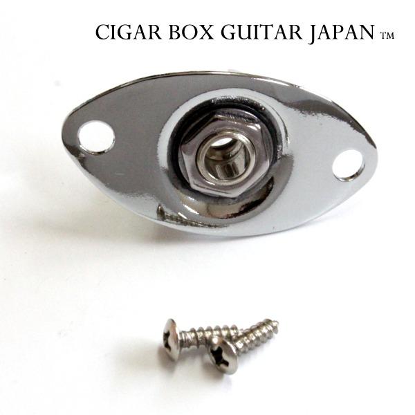 ギター用ジャックカバージャックセット シルバー 安い 送料無料 好評受付中