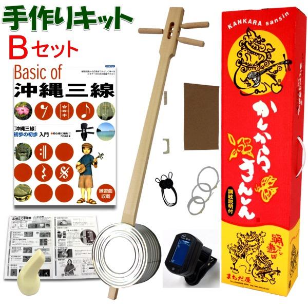 手工制作的罐子蚊子啦三线(三弦)配套元件B安排