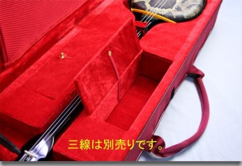 Okinawa 3 lines for BOX type (semi-hard) case red fs04gm