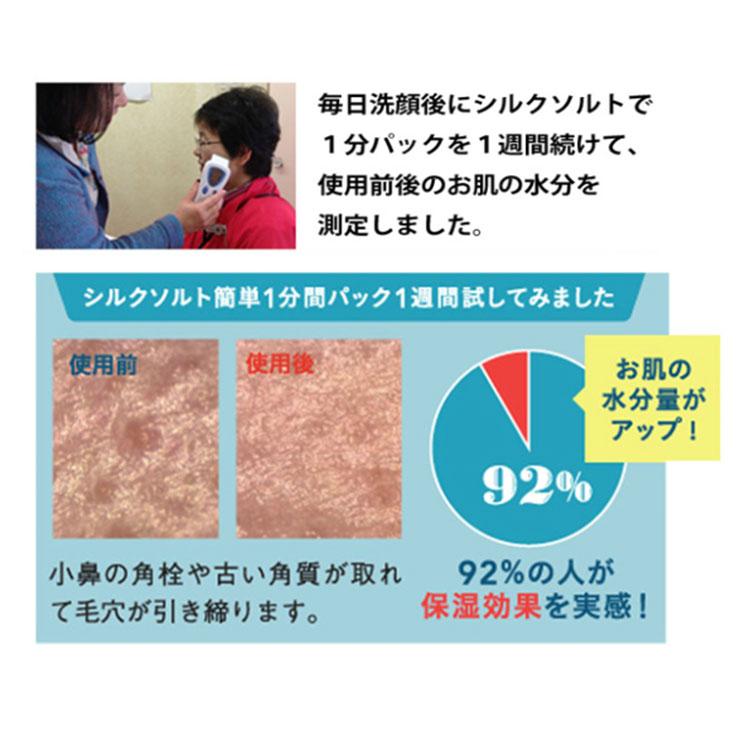 """""""對皮膚非常細膩光澤。 絲 (250 克) 鹽 ' 沖繩美麗海 100%* 貨到付款,非致謝。 在那裡我們寫到達報表檢視的條件。"""