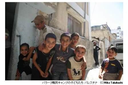 ご注文で当日配送 NEW バラータ難民キャンプの子どもたち 高橋美香ポストカードNo.2