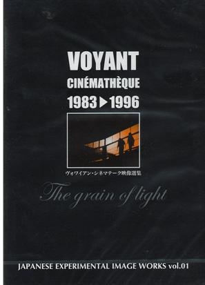 VOYANT CINEMATHEQUE 永遠の定番モデル 注文後の変更キャンセル返品 1983-1996