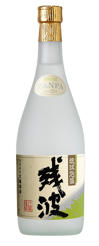 Awamori zanpa white 720 ml 25 ° × 12 bottles (one case) left wave white / San Siro / Higa Distillery / popular awamori and Okinawa shochu / Okinawa liquor / Ryukyuan awamori