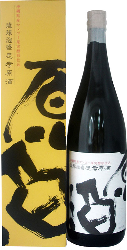 Awamori zhongxiao malts Prefecture from mango fruit Yeast fermentation 44 degrees 1800 ml / chuko distillery 1 Shou bottle awamori and Okinawa shochu / Okinawa liquor and Ryukyuan awamori / 20151015 _ awamori /