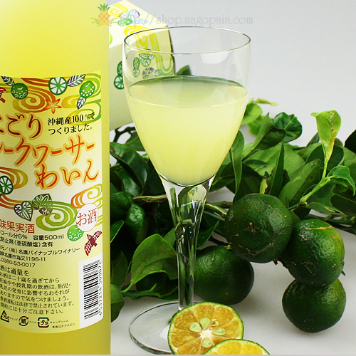 Tabino shikuwasa wine six times 500 ml / Nago pineapple / wine / Okinawa liquor / pineapple / wine /