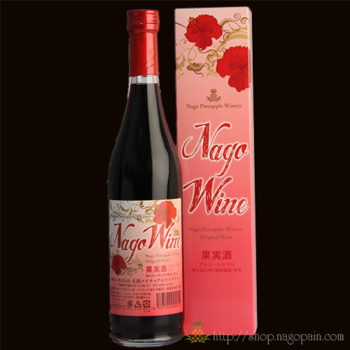 Nago Wine nagowine 12 500 ml / Nago pineapple / wine / liquor Okinawa / pineapple / red wine /
