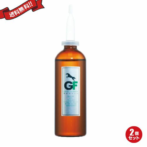 セルケア GF スカルプエッセンス 頭皮用美容液 110ml 2本セット