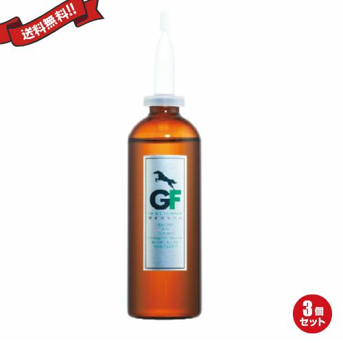 【D会員4倍】セルケア GF スカルプエッセンス 頭皮用美容液 110ml 3本セット