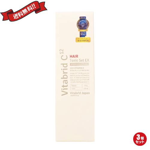育毛剤 発毛剤 トニック ビタブリッドC ヘアートニックセット EX 医薬部外品 3個セット