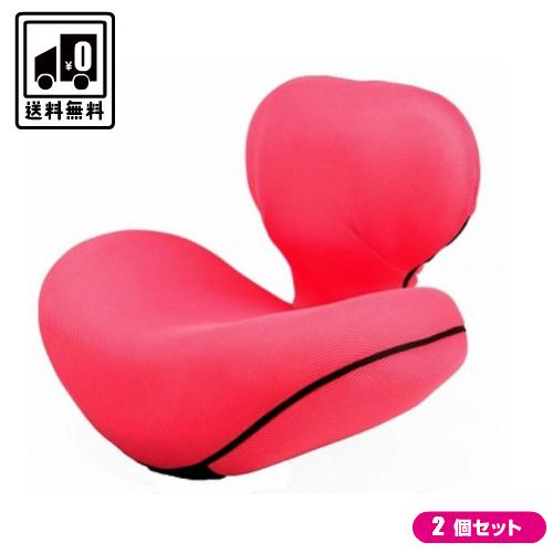 【D会員4倍】PF2300 ピュアフィット ゆらゆら姿勢座椅子 2個セット