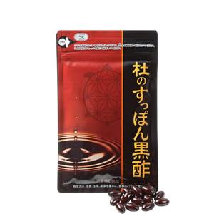 杜のすっぽん黒酢 6袋セット
