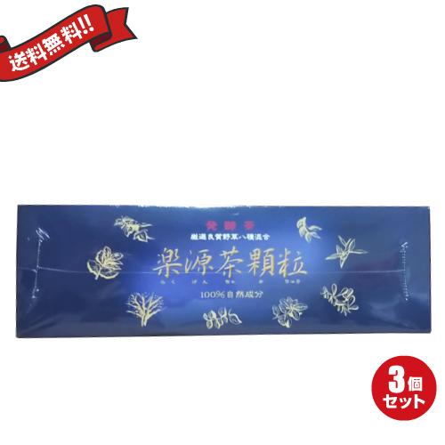 テンペ菌発酵 楽源茶 スティックタイプ 96本入り 3箱セット