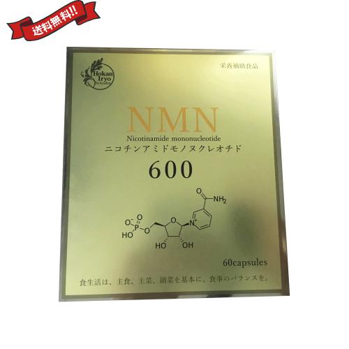 NMN600 60粒