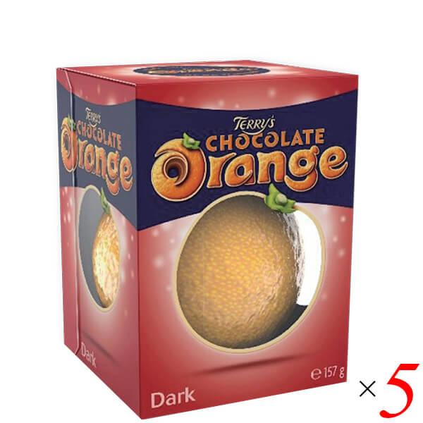 チョコ チョコレート 新色 ギフト テリーズ オレンジ ダーク ミルク 5個セット オレンジダーク 定番 バレンタイン 157g フルーツ フレーバー フランス